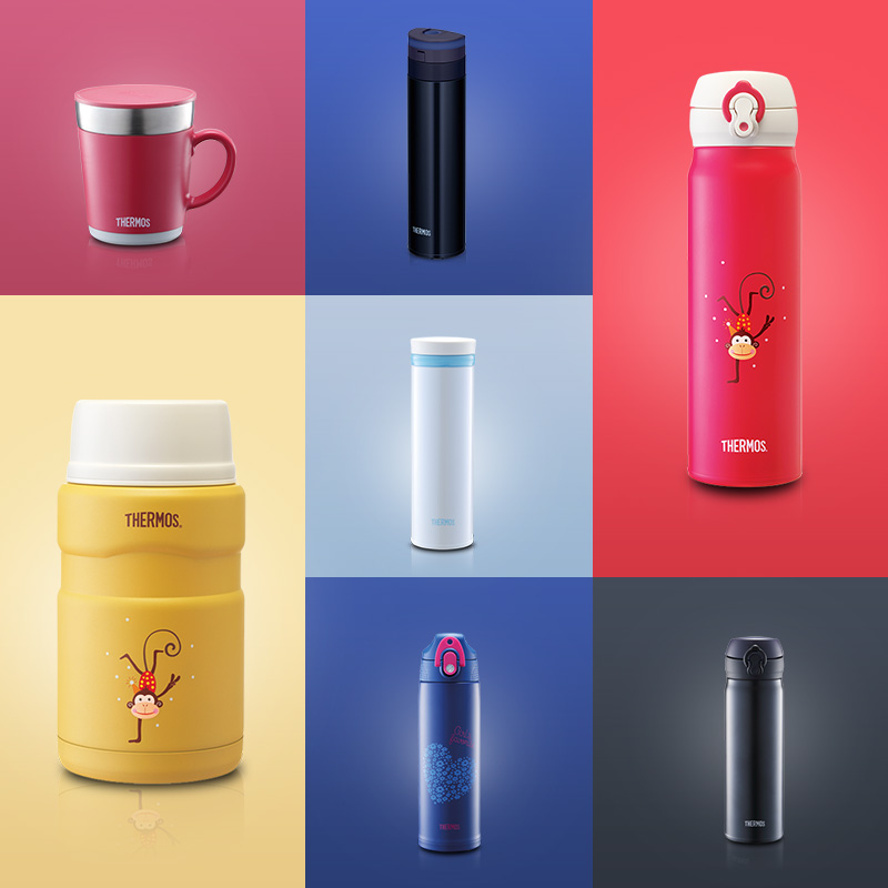 Home Stories Announcement The Most Exciting Thermos New Products Launching In 2016
